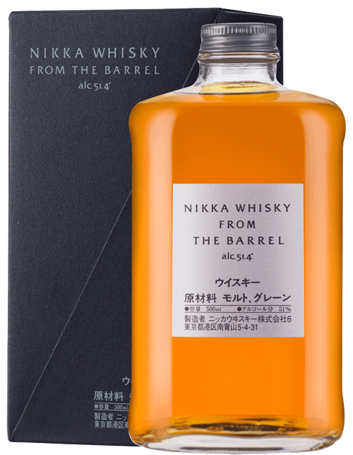 Nikka frm the barrel
